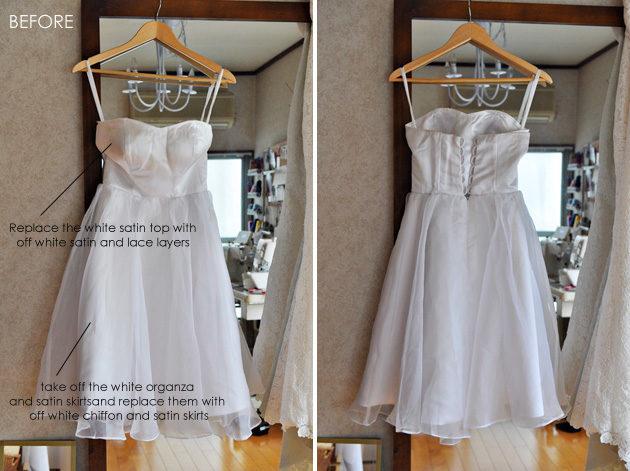真っ白のドレスをオフホワイトに