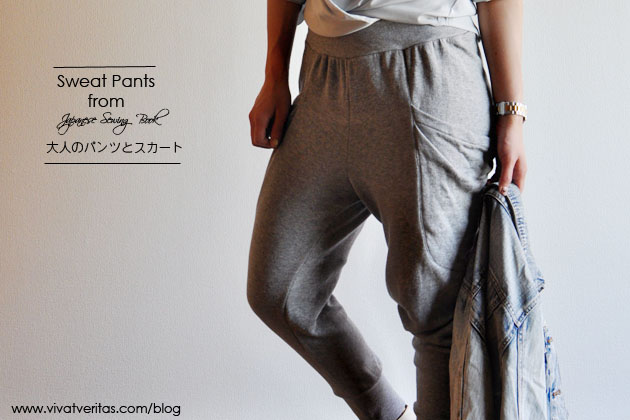 Gray Sweatpants from a Japanese Pattern Book | Vivat Veritas